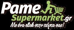 Pame Supermarket - Online προϊόντα σούπερμαρκετ
