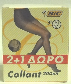 BIC ΚΑΛΣΟΝ COLLANT 20D OS BLACK 2+1 - Pame Supermarket - Online ... 51344de2c42