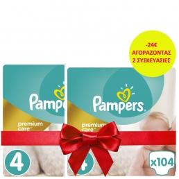 Pampers Premium Care Πάνες Μέγεθος 4 (Maxi) 8-14 kg, 104 Πάνες (2 ΤΕΜΑΧΙΑ -24€)