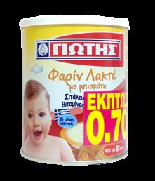 Γιώτης Φαρίν Λακτέ Μπισκότο 300gr Έκπτωση -0,70€