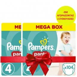 Pampers Pants Μέγεθος 4 (8-14kg), 104 Πάνες-βρακάκι (2 ΤΕΜΑΧΙΑ -26€)
