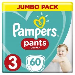 Pampers Pants Μέγεθος 3 (6-11kg), 60 Πάνες