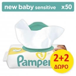 Μωρομάντηλα Pampers Baby Wipes Newbaby Sensitive 50 τεμ 2+2 ΔΩΡΟ