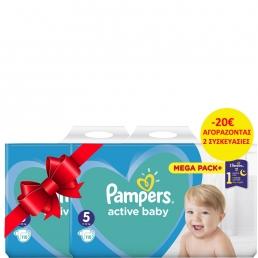 Pampers Active Baby Μέγεθος 5 (11-18kg), 110 Πάνες (2 ΤΕΜΑΧΙΑ -20€)