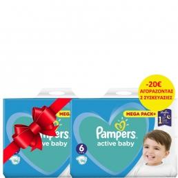 Pampers Active Baby Μέγεθος 6 (13-18kg), 96 Πάνες (2 ΤΕΜΑΧΙΑ -20€)