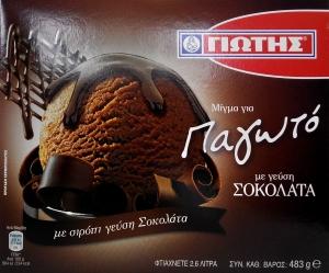 Γιώτης Μίγμα για παγωτό Σοκολάτα 485gr