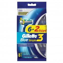 GILLETTE BLUE SIMPLE 3 ΜΙΑΣ ΧΡ 6X(6+2ΔΩΡΟ)