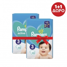 PAMPERS ACTIVE BABY ΜΕΓ 3 (6-10 kg), 20 ΠΑΝΕΣ (1+1 ΔΩΡΟ)