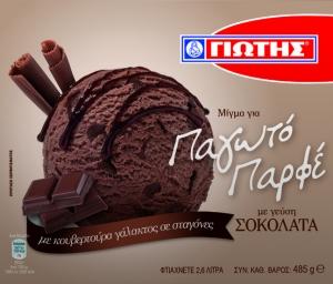 Γιώτης Μίγμα για παγωτό Παρφέ με γεύση Σοκολάτα 485gr