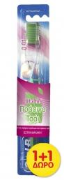 Oral-B Οδοντόβουρτσα Ultrathin Green 25S (1+1 Δώρο)