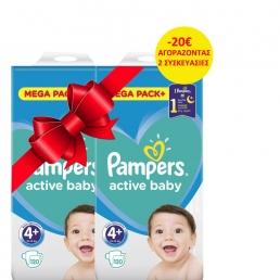 Pampers Active Baby Μέγεθος 4+ (9-16kg), 120 Πάνες (2 ΤΕΜΑΧΙΑ -20€)