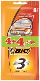 ΞΥΡΑΦΑΚΙΑ BIC 3 (4 ΤΕΜΑΧΙΑ+4ΔΩΡΟ)