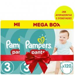 Pampers Pants Μέγεθος 3 (5-9kg), 120 Πάνες-βρακάκι (2 ΤΕΜΑΧΙΑ -26€)