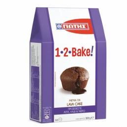 BAKE! ΜΙΓΜΑ ΓΙΑ SOFT LAVE CAKE (ΓΙΩΤΗΣ)