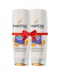 Pantene Pro-V Πλούσιος Όγκος Conditioner 270ml  1+1 ΔΩΡΟ
