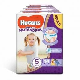 HUGGIES ΠΑΝΕΣ MUTANDINA TG.5 X14