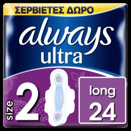 Always Σερβιέτες Ultra Long Plus (16 τεμ + 8 τεμ Δώρο)