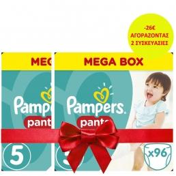 Pampers Pants Μέγεθος 5 (11-18kg), 96 Πάνες-βρακάκι (2 ΤΕΜΑΧΙΑ -26€)