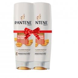 Pantene Pro-V Προστασία από την Τριχόπτωση Conditioner 270ml  1+1 ΔΩΡΟ