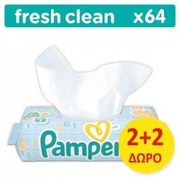 Μωρομάντηλα Pampers Baby Wipes Fresh Clean Οικονομική Συσκευασία 64 τεμ. 2+2 ΔΩΡΟ