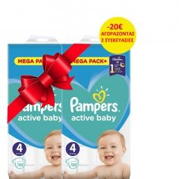 Pampers Active Baby Μέγεθος 4 (8-14kg), 132 Πάνες (2 ΤΕΜΑΧΙΑ -20€)