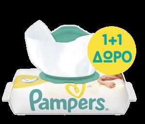 Μωρομάντηλα Pampers Baby Wipes Newbaby Sensitive 50 τεμ 1+1 ΔΩΡΟ