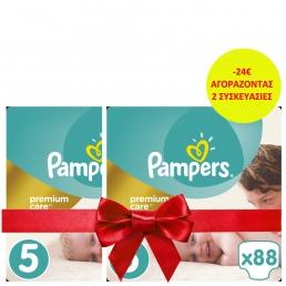 Pampers Premium Care Πάνες Μέγεθος 5 (Junior) 11-18 kg, 88 Πάνες (2 ΤΕΜΑΧΙΑ -24€)