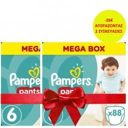 Pampers Pants Μέγεθος 6 (15+kg), 88 Πάνες-βρακάκι (2 ΤΕΜΑΧΙΑ -26€)