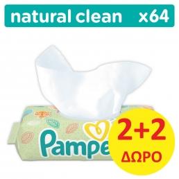 Μωρομάντηλα Pampers Baby Wipes Natural Clean Χωρίς Άρωμα Συσκευασία 64 τεμ. (2+2 ΔΩΡΟ)