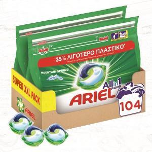 ARIEL PODS Allin1 MS 1X104