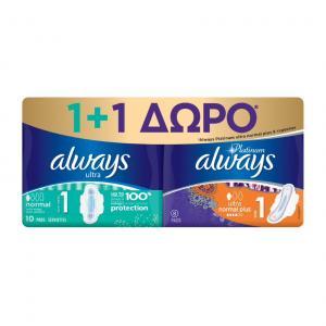 ALWAYS ULTRA NOR PL 10 +PLAT NOR 8(1+1Δ)