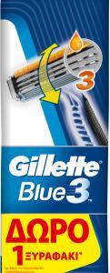 Gilletet Blue3 Ξυραφάκια μίας χρήσης (4+1 ΔΩΡΟ)