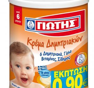 ΚΡΕΜΑ ΔΗΜΗΤΡΙΑΚΩΝ 300ΓΡ -0,90€ 12ΤΜΧ ΓΙΩΤΗΣ