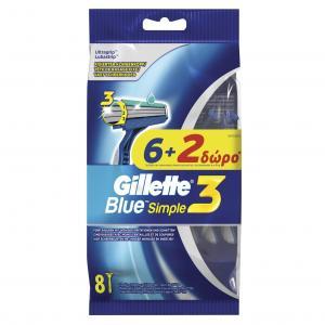GILLETTE BLUE SIMPLE 3 ΜΙΑΣ ΧΡ 6X8