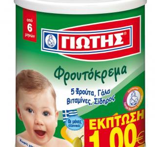 Γιώτης Φρουτόκρεμα 5 Φρούτα 300gr Έκπτωση -1€
