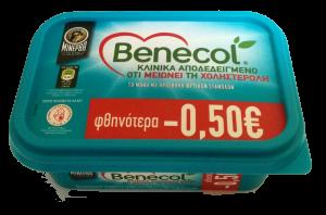 Μινέρβα Benecol Spread 250gr -0,50€
