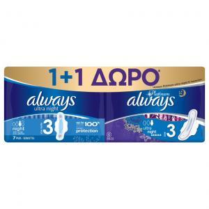 ALWAYS ULTRA NIGHT 7+PLAT NIGHT 6(1+1Δ)