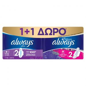 ALWAYS ULTRA LONG PL 8+PLAT LONG 7(1+1Δ)