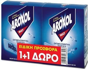 Aroxol Mat 30 τεμ. (1+1 Δώρο)