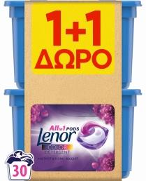 Lenor Allin1 PODs Amethyst & Floral Bouquet Κάψουλες Πλυντηρίου - 30 Κάψουλες