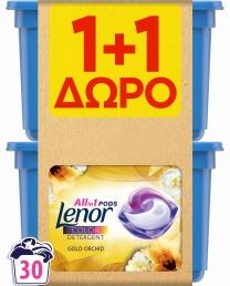 Lenor Allin1 PODs Gold Orchid Κάψουλες Πλυντηρίου - 30 Κάψουλες (15+15 δώρο)