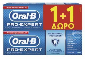 Oral-B Pro-Expert Professional Protection, Οδοντόκρεμα (1 + 1 ΔΩΡΟ) 2x75ml