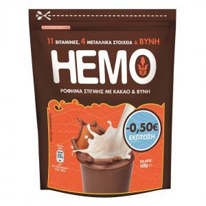 HEMO 400gr ΣΑΚΟΥΛΑ -0,50€