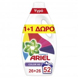 Ariel Color Υγρό Απορρυπαντικό 2.86L - 52 Πλύσεις (26+26 δώρο)