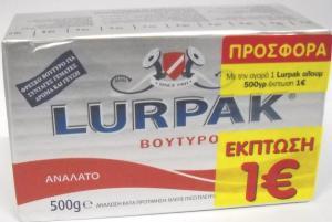 ARLA LURPAK ΑΝΑΛΑΤΟ - ΑΛΟΥΜ. 500gr -1€