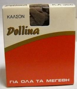 ΚΑΛΣΟΝ ONE SIZE 18DEN ΠΕΠΕΡ (DOLLINA 366)