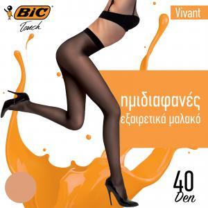 BIC ΚΑΛΣΟΝ VIVANT ΜΕΛΙ XL