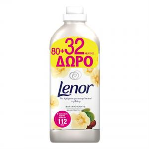 LENOR ΒΟΥΤΥΡΟ ΚΑΡΙΤΕ 4X(80+32MEZ)
