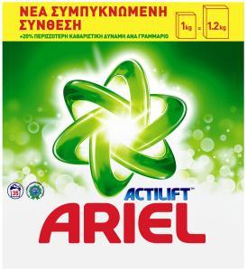 Απορρυπαντικό Ariel σκόνη 35 Μεζούρες