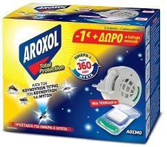 ΕΥΡΗΚΑ AROXOL TOTAL PROTECTION (2Σ+1R) & 1 ΣΥΣΚΕΥΑΣΙΑ ΔΩΡΟ